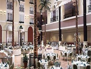 Willow Valley Resort Lancaster (PA) - Restaurant