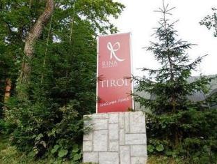 Hotel Rina Tirol פויאנה ברשוב - סביבת בית המלון