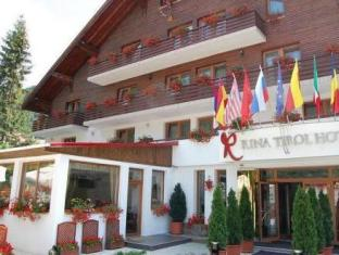 Hotel Rina Tirol פויאנה ברשוב - בית המלון מבחוץ