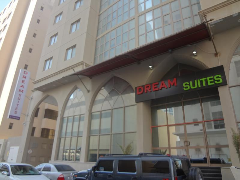 Dream Suites Hotel Apartments - Hotels and Accommodation in Bahrain, Middle East
