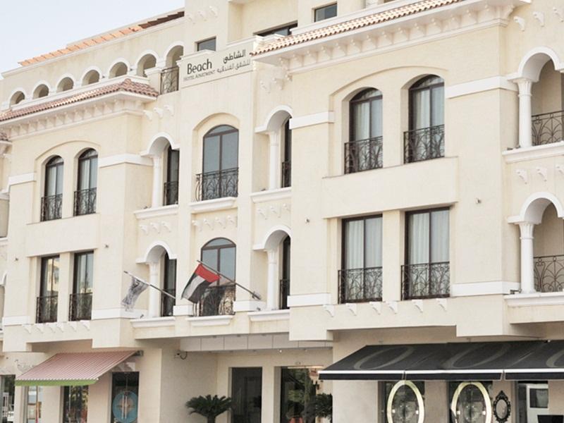 비치 호텔 아파트