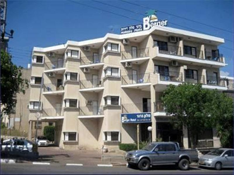 Berger Hotel - Hotels and Accommodation in Israel, Middle East