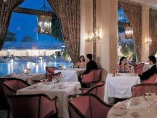 Copacabana Palace Hotel Rio De Janeiro - Restaurant