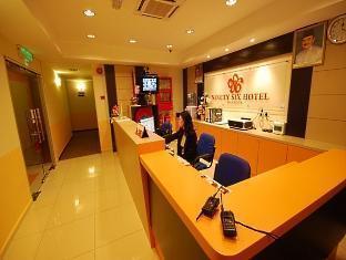 Hotel Ninety Six Taman Mutiara Malacca / Melaka - Reception