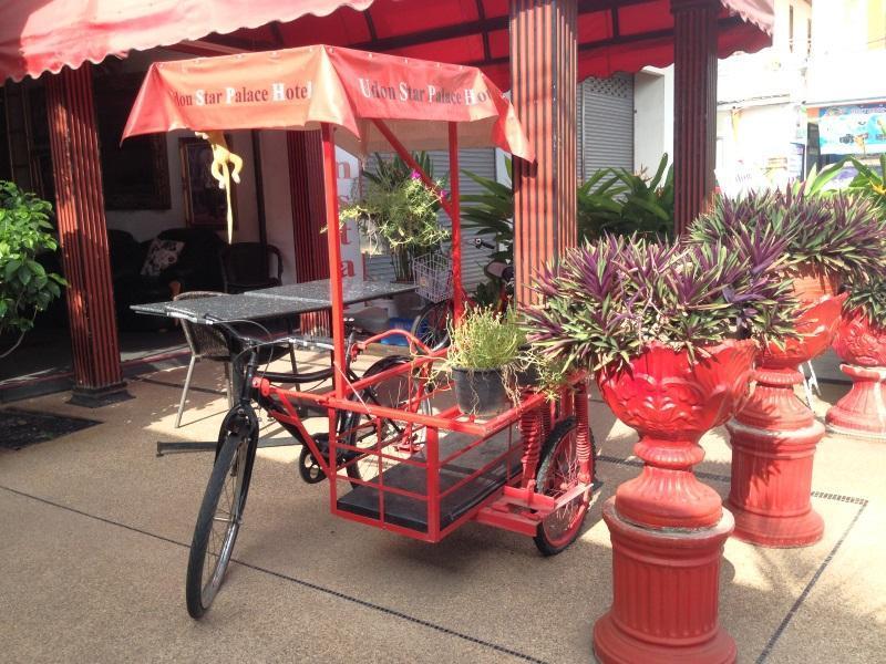 Hotell Udon Star Palace i , Udonthani. Klicka för att läsa mer och skicka bokningsförfrågan