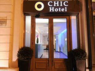 Chic Hotel Athens - Entrance