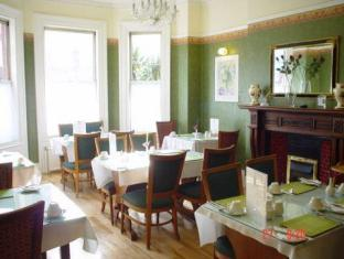 Egans House Dublin - Rekreacijski sadržaji