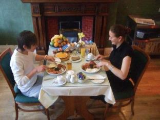 Egans House Dublin - Restoran