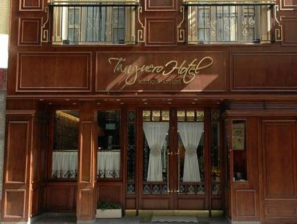 Tanguero Hotel Boutique Antique - Hotels and Accommodation in Argentina, South America