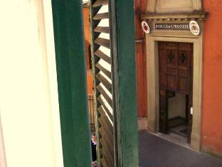Maggiore Guest House Rome - View