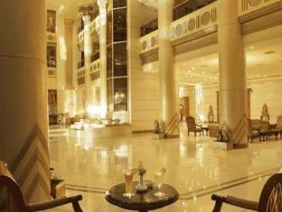 Iberotel Aswan Hotel Aswan - Lobby