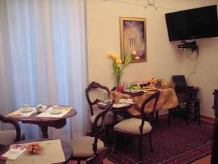 La Papessa Guest House Rome - Restaurant