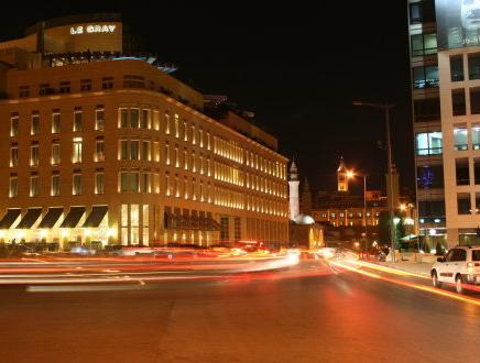 Le Gray - Hotels and Accommodation in Lebanon, Middle East