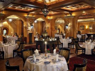 One&Only Royal Mirage Dubai - Tagine at The Palace