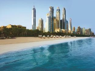 One&Only Royal Mirage Dubai - 1 km private beach