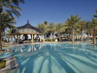 One&Only Royal Mirage Dubai - Grand Pool, The Palace