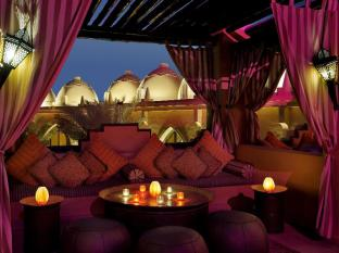 One&Only Royal Mirage Dubai - The Rooftop, Arabian Court