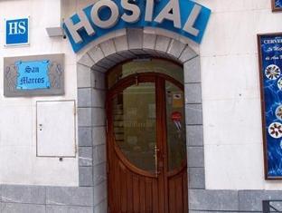 Hostal San Marcos Huesca - Entrance