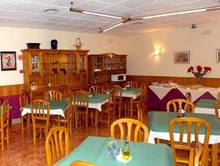 Hostal San Marcos Huesca - Restaurant