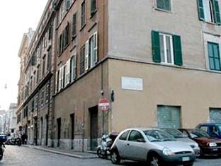 Wrh Trastevere B&B Rome - Exterior