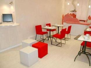 Wrh Trastevere B&B Rome - Restaurant