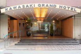 Kawasaki Grand Hotel
