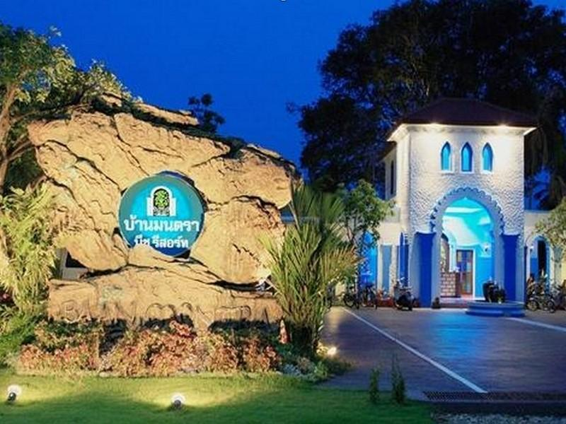 Hotell Baan Montra Beach Resort i , Prachuap Khiri Khan. Klicka för att läsa mer och skicka bokningsförfrågan