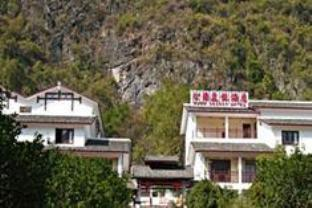 YangShuo Park Resort Hotel