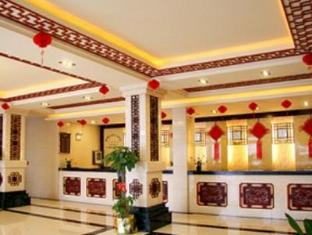 YangShuo Park Resort Hotel - More photos