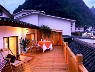 Ai Yuan Hotel - More photos