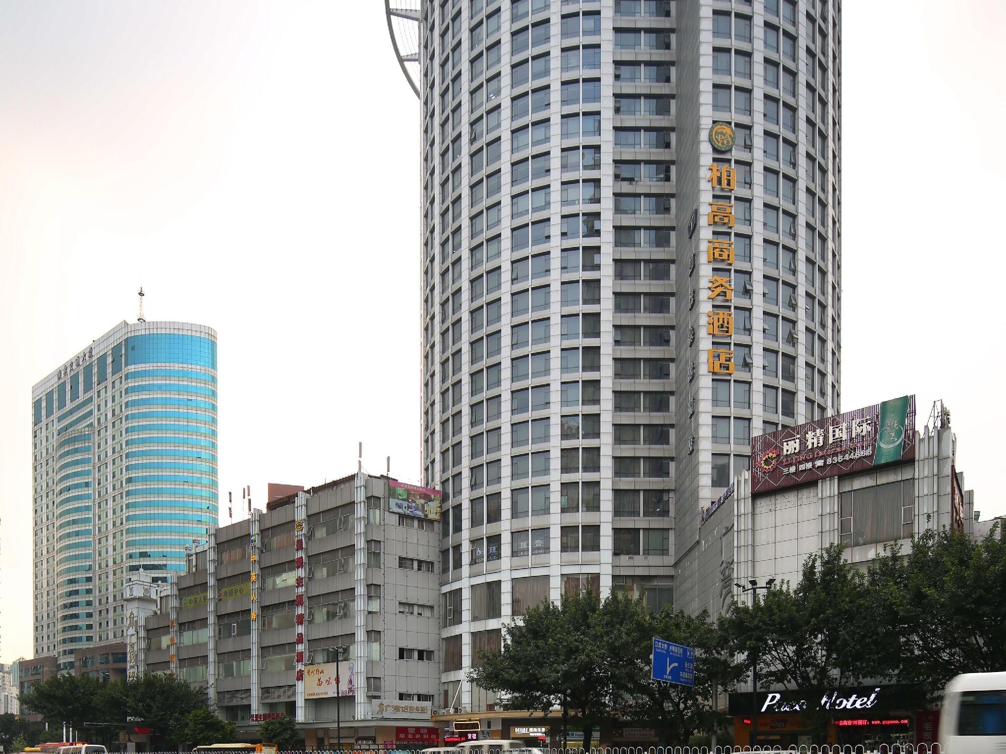 Paco Business Hotel (Baiyun Road Branch) Guangzhou