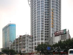Paco Business Hotel (Baiyun Road Branch)
