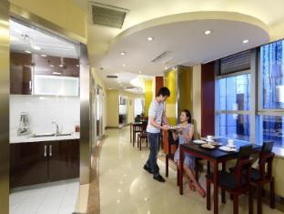 Ariva Beijing West Hotel & Serviced Apartment Beijing - Facilities