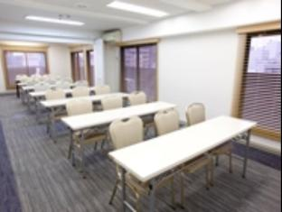 Yokohama Heiwa Plaza Hotel Yokohama - Meeting Room