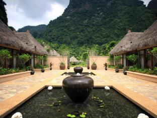 The Banjaran Hotsprings Retreat Ipoh - Umgebung