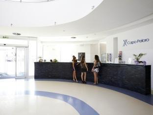 Hotel Capo Peloro Resort Torre Di Faro - Reception