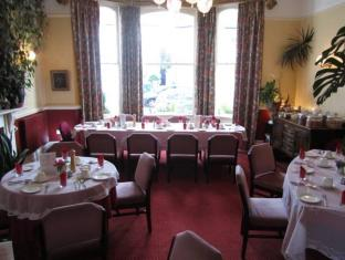Adastral Hotel Brighton and Hove - Restaurant
