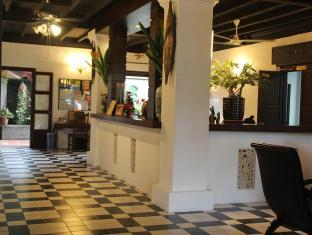 Basaga Holiday Residences Kuching - Vestibule