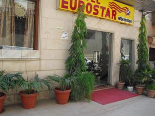 Eurostar International Hotel New Delhi and NCR - Entrance