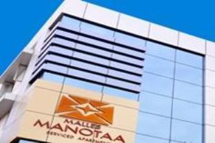 Malles Manotaa Annexe Hotel - Hotell och Boende i Indien i Chennai