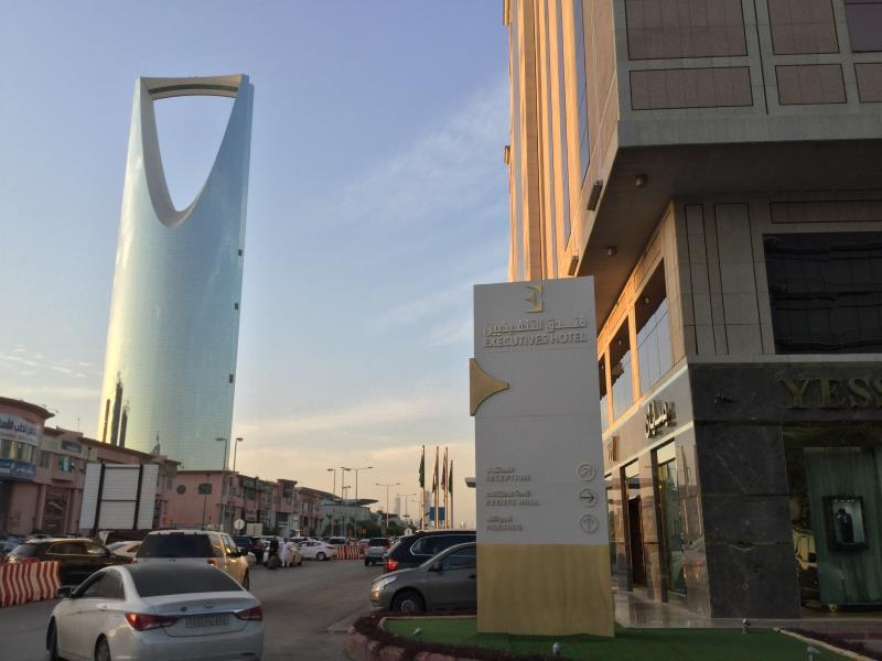 Executives Hotel Olaya - Hotels and Accommodation in Saudi Arabia, Middle East