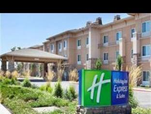 Holiday Inn Express Hotel & Suites Napa Valley American Canyon