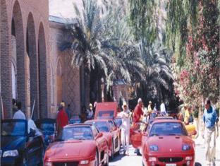 Hotel Jugurtha Palace Gafsa - Exterior