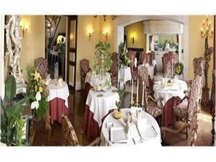 Le Grand Ecuyer Hotel Cordes-sur-Ciel - Restaurant