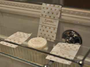 Hotel Mederic Paris - Bathroom
