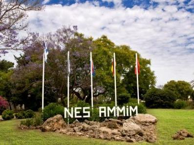 Nes Ammim Hotel - Hotels and Accommodation in Israel, Middle East