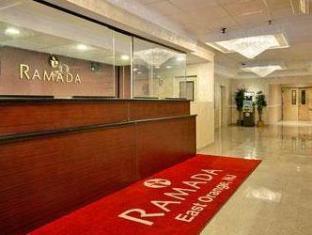 Ramada East Orange Hotel Newark (NJ) - Reception