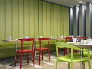 Sadot Hotel - An Atlas Boutique Hotel Assaf Harofeh - Coffee Shop/Cafe