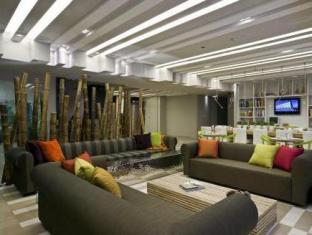 Sadot Hotel - An Atlas Boutique Hotel Assaf Harofeh - Vestíbulo