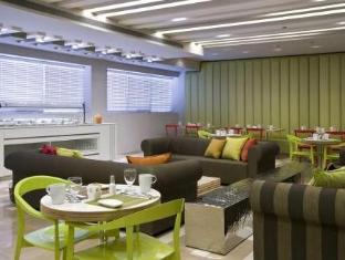 Sadot Hotel - An Atlas Boutique Hotel Assaf Harofeh - Cafetería